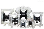 QBY 气动双隔膜泵厂家