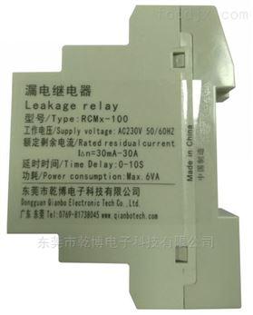 浙江湖州RCMx-100剩余电流保护继电器报价
