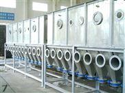 XF-硫酸亚铁沸腾干燥机