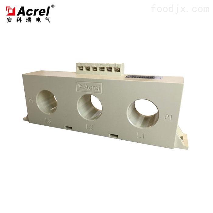 三相电流互感器升级版大电流