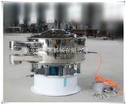 【加工定做】超声波旋振筛生产厂家