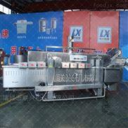 YZ---4000-毛毛魚油炸生產線全自動油炸生產線質量*