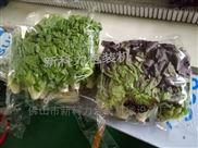 香港叶菜包装机械----马来西亚蔬菜包装机