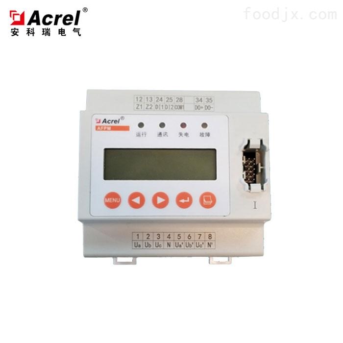 纵观消防电源监控系统设计设备