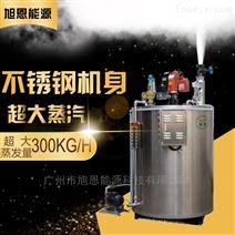 旭恩大型蒸汽发生器厂家节能蒸汽锅炉价格