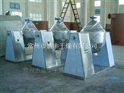 甲酸钙干燥机   粉末颗粒双锥真空烘干机