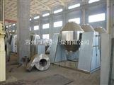 磷酸铁锂双锥真空干燥机