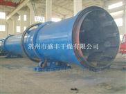 HZG磷肥专用设备