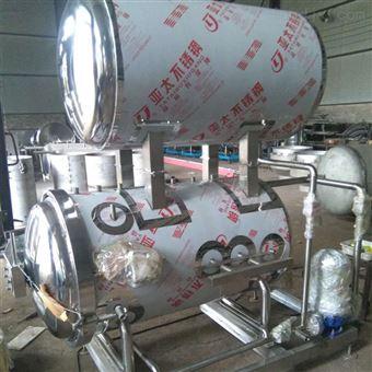 500供应电汽襾用杀菌设备