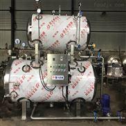 電加熱高溫高壓殺菌鍋 廠家直銷