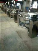 中央厨房设备炒锅火锅底料
