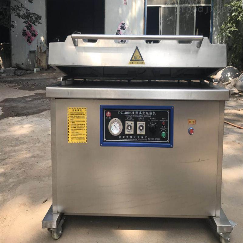 充氮式真空包装机 秘制煮肉干封口机