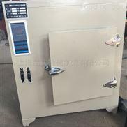 8401A-3不锈钢内胆远红外高温干燥箱