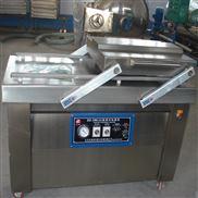 潮汕菠萝饼真空包装机 不锈钢台式封口机
