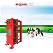 供应河北豆浆冷却全不锈钢板式冷却器