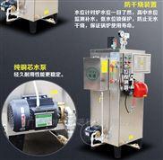 包头市立式蒸汽锅炉节能安全蒸汽发生器厂家