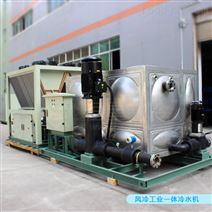 风冷工业一体冷水机