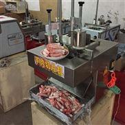全自动冻牛羊肉切片机切卷机