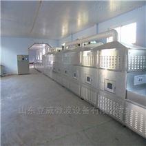 豆腐猫砂干燥设备 微波干燥机介绍