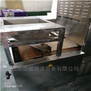 豆腐猫砂烘干机微波厂家合作多少钱