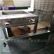 济南豆腐猫砂微波烘干机厂家