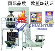 川越牌机械设备全自动瓜子高速糖果包装机