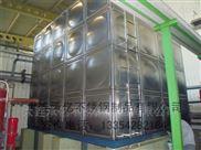 不锈钢硫化罐-硫化塔