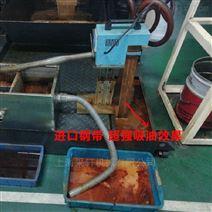 厂家钢带式刮油机 CNC-50撇油器 浮油回收机