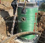 top一體化泵站 生活污水處理