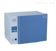 上海一恒9272电热恒温培养箱低价专供