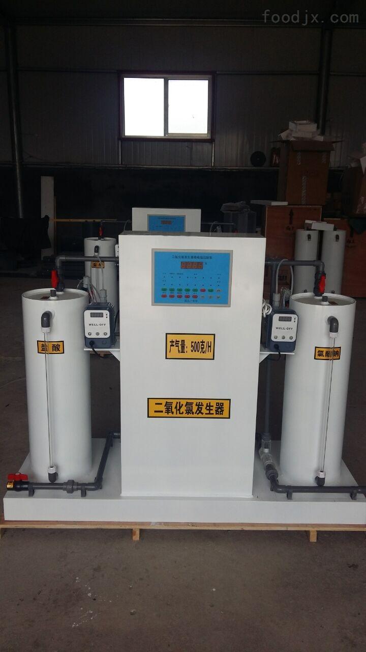 河南郑州二氧化氯发生器厂家