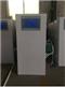 SYT-50消毒粉投加器