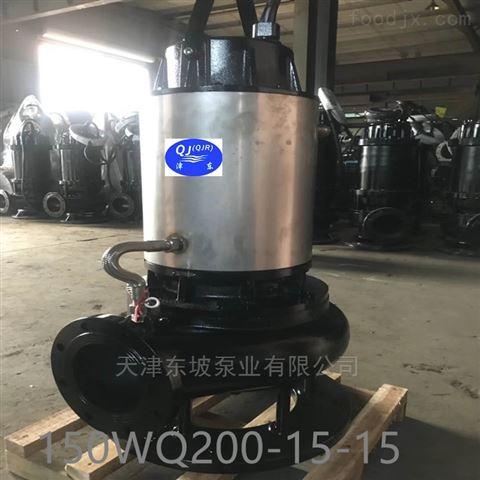 WQ切割式污水污物潜水电泵