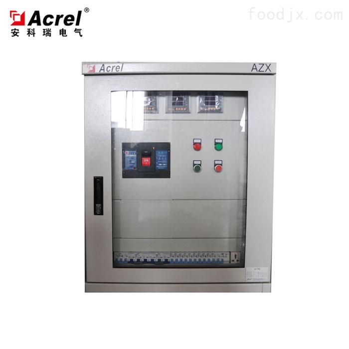 AG智能配电柜、AX配电箱