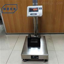 上海电子机械磅秤