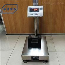 150kg工业电子台秤