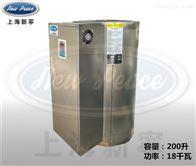 NP200-18厂家直销18千瓦热水炉食品机械配套电热水器