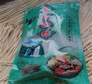 青岛丰业粉条枕式包装机