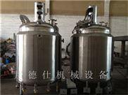 广东高温反应釜设备 汽车密封胶生产设备