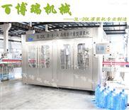 张家港百博瑞全自动4L纯净水灌装设备