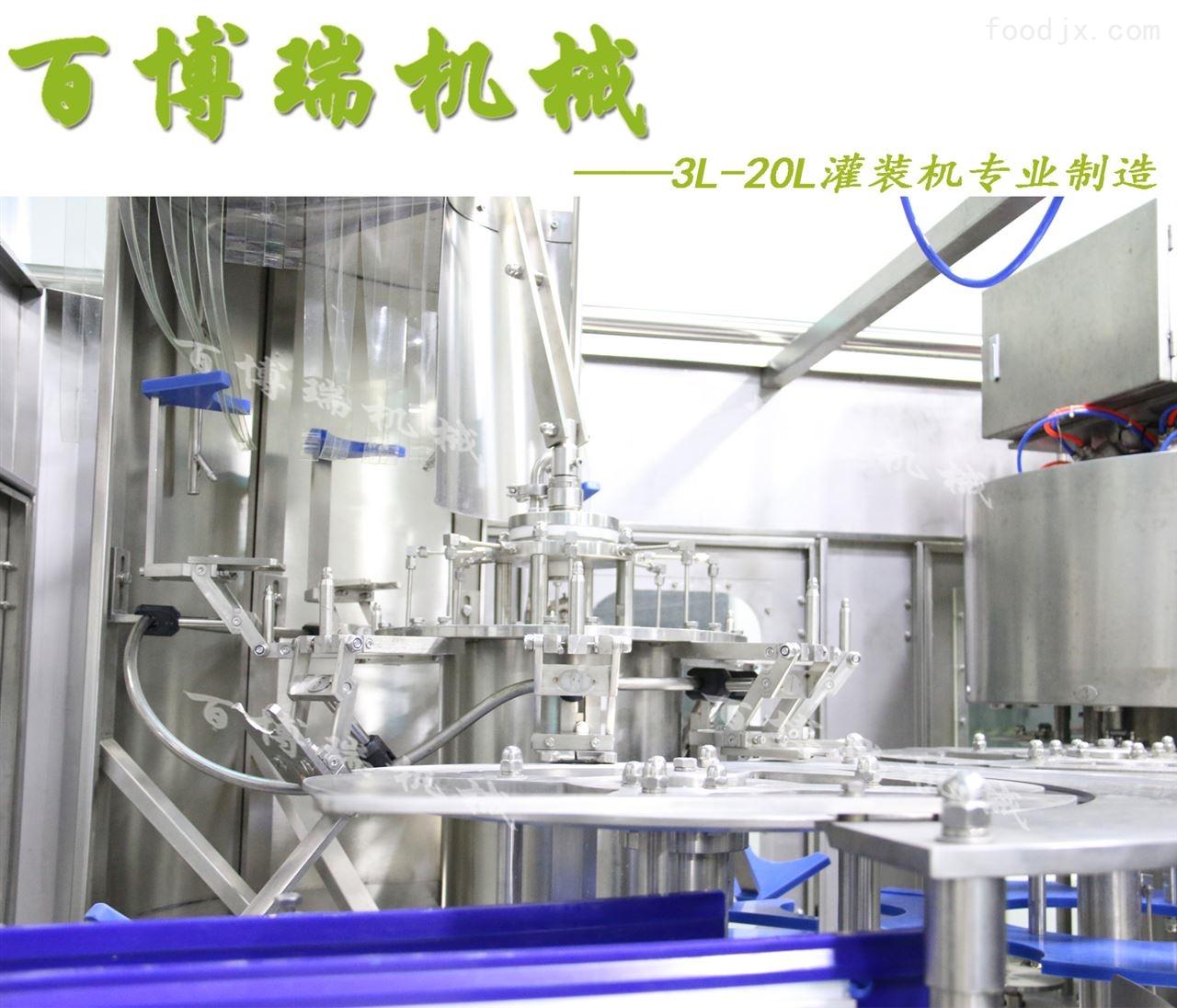 百博瑞全自动三合一4L矿泉水灌装设备