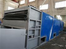 箱式脱水干燥机