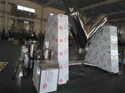 高效率不銹鋼V型混合機