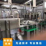 含气碳酸饮料灌装机
