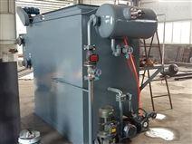 山东潍坊碳钢气浮机