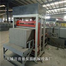 匀质板设备模方水泥基保温板生产线设备
