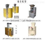 硬脂酸钙|粗石墨定量灌装机