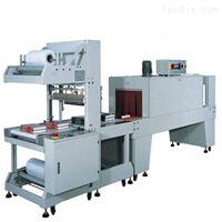 ROBO-920T汕头食品封切热收缩机完美包装