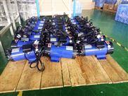 创升太仓磁力泵,环保耐高温