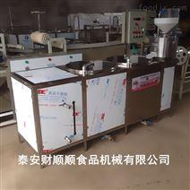 玉林全自动豆腐机智能化生产 煮磨一体机